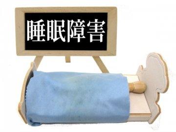 睡眠時無呼吸外来|いびき,頭痛,無呼吸|柳瀬川ファミリークリニックの画像