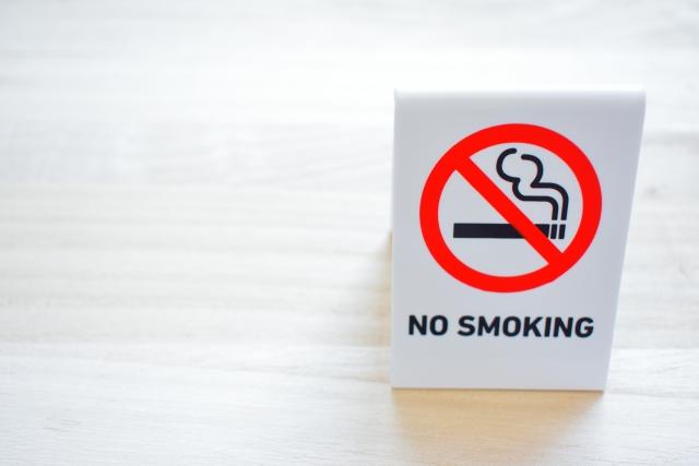 止めたいタバコがやめられない方への画像